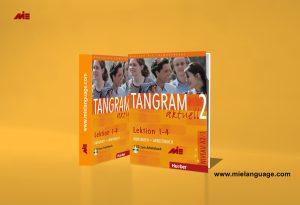 tangram 1 4
