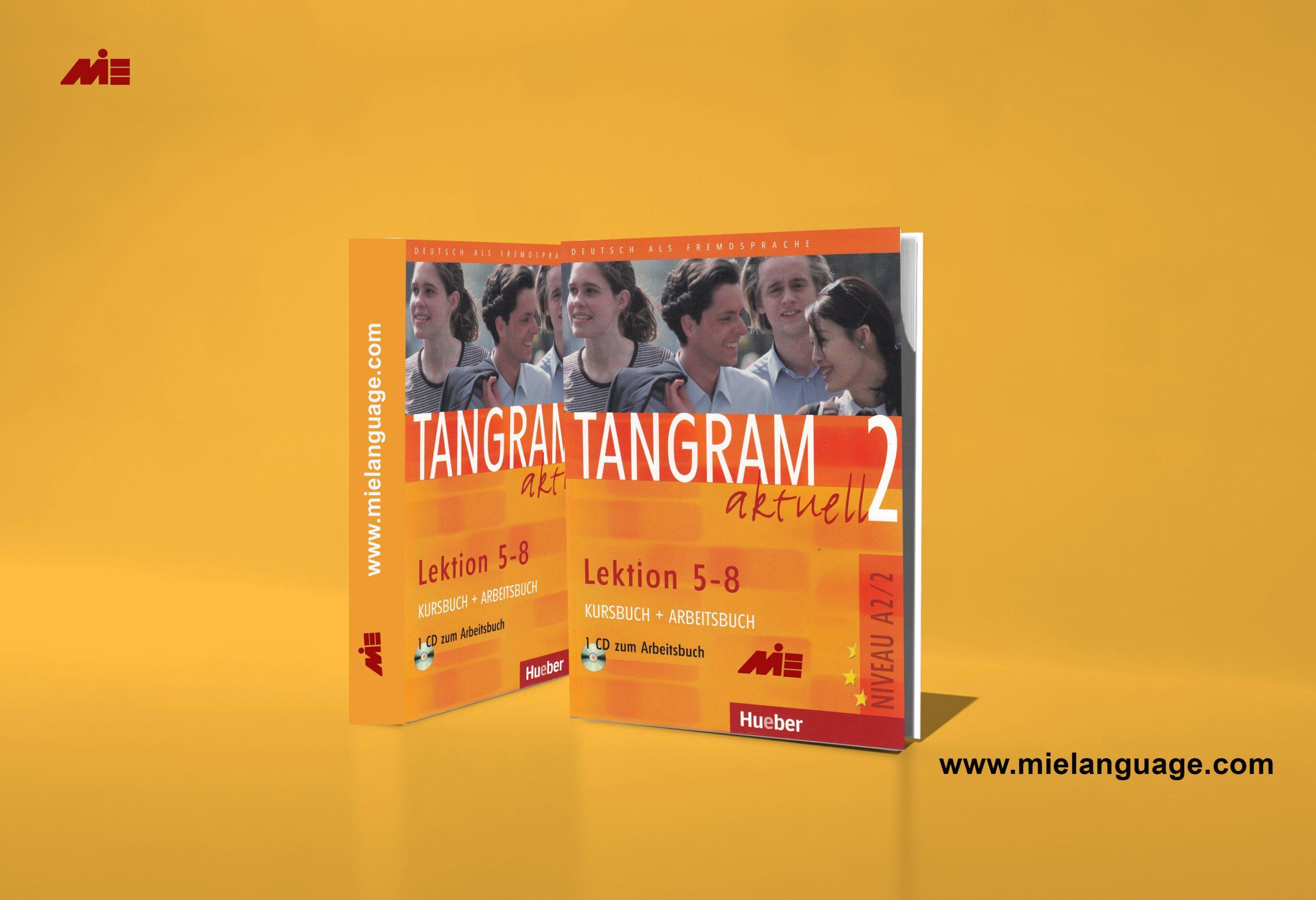 tangram2 scaled