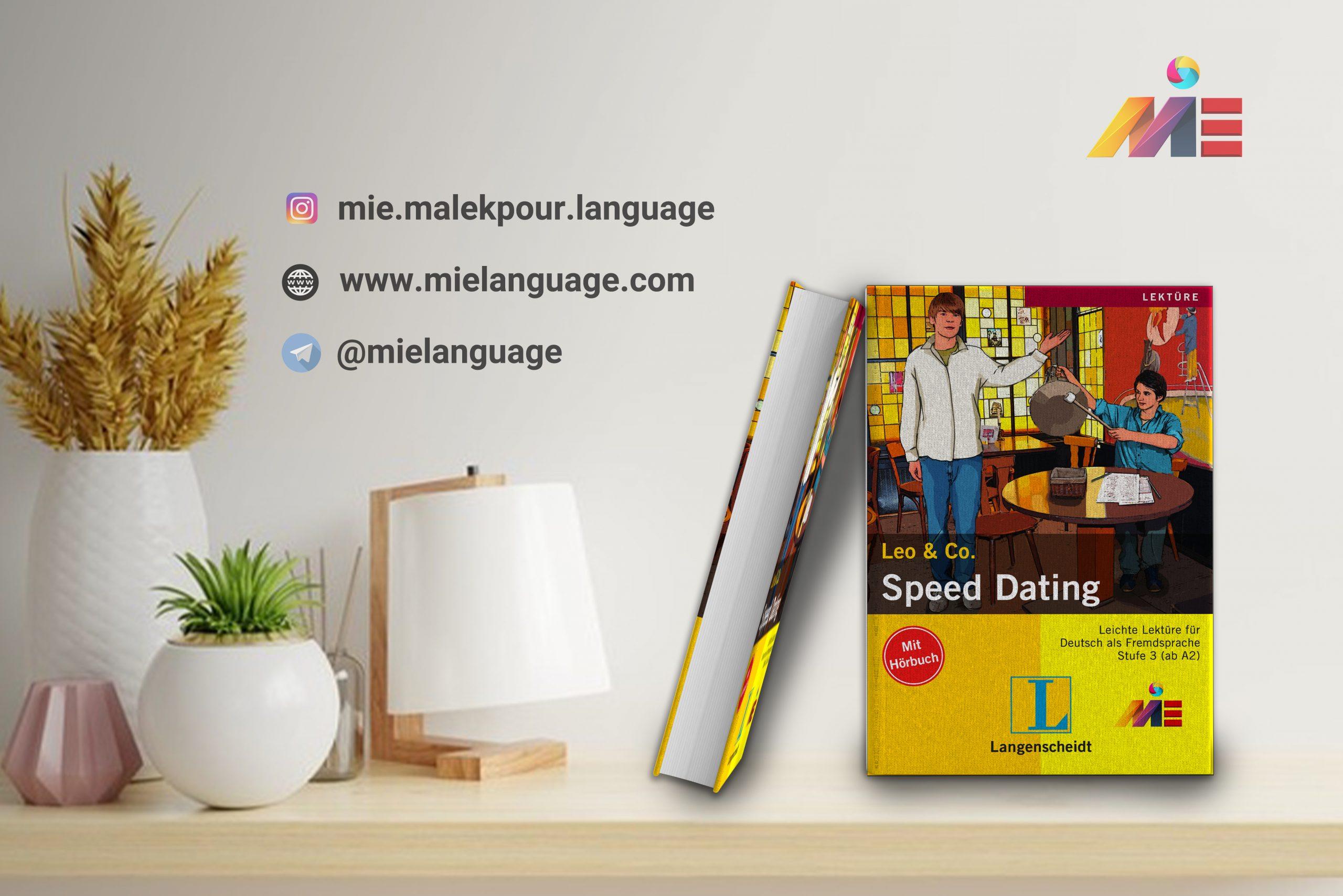 Speed Dating Stufe 2 1 1 scaled