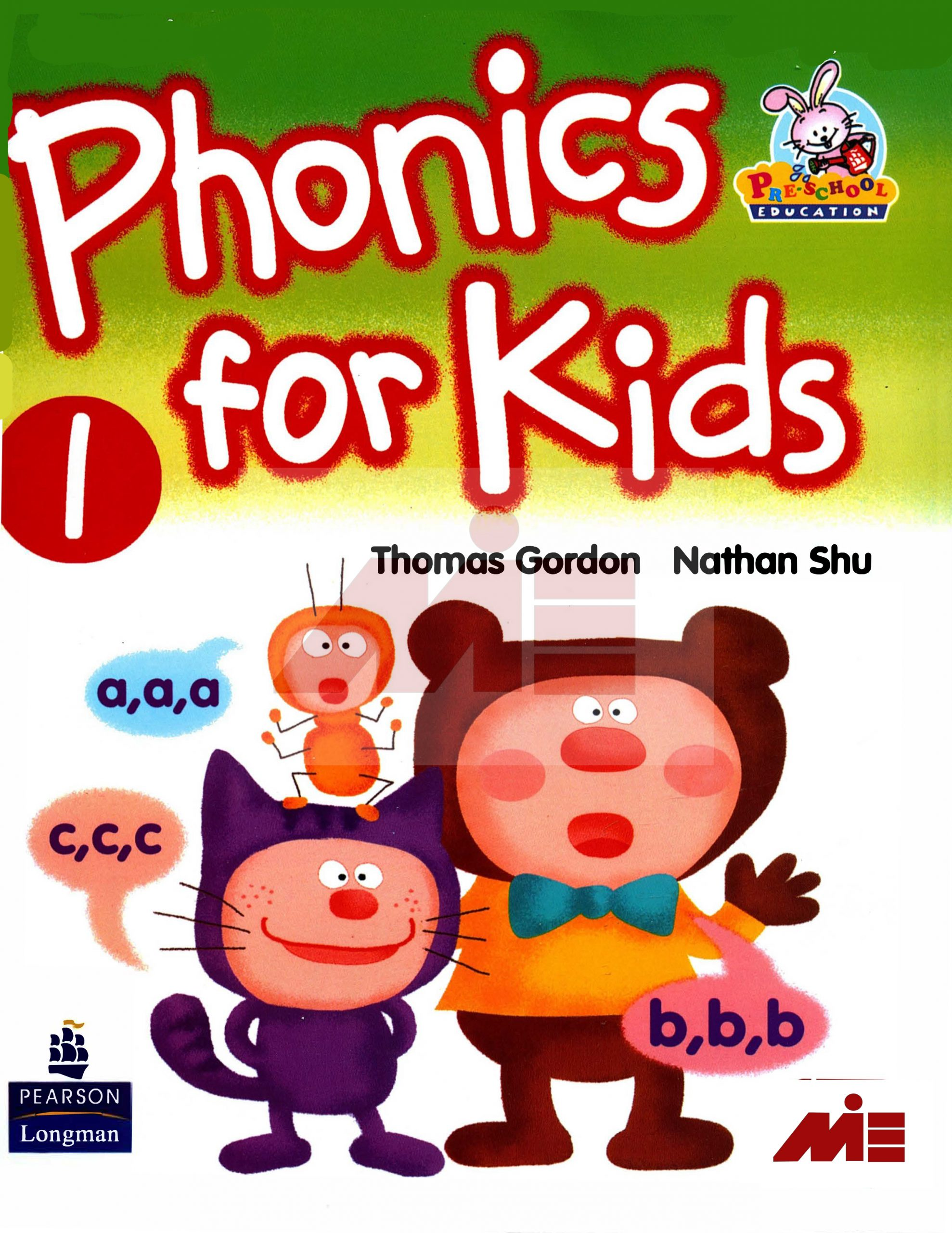 Phonics for Kids 1 Book 1 scaled