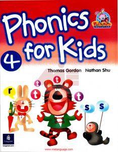 Phonics for Kids 4 Book 1