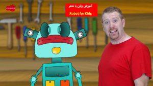 Robot for Kids