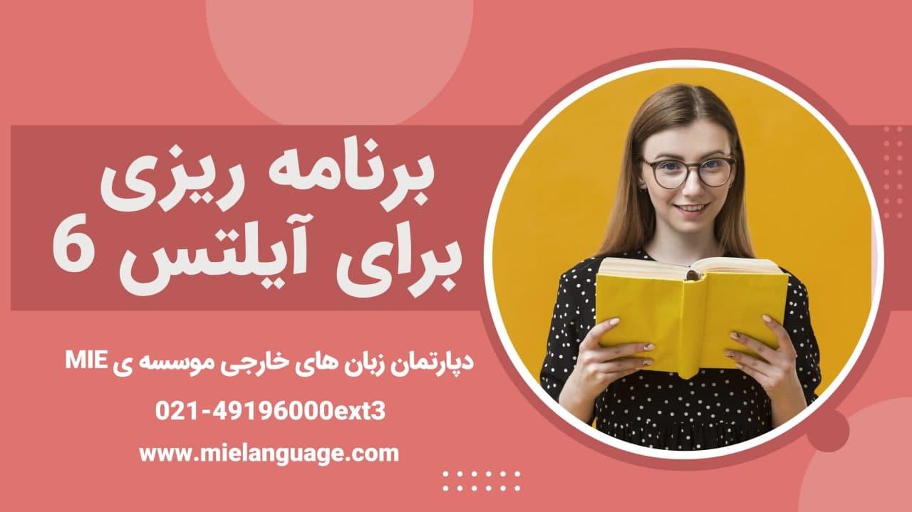 بهترین کلاس مکالمه زبان انگلیسی