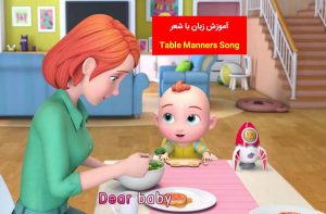 No No Table Manners Song
